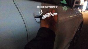 メルセデス・ベンツのインロック開錠